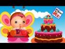 День рожденья БАБОЧКИ! Мульт-песенка, видео для детей. Наше всё!