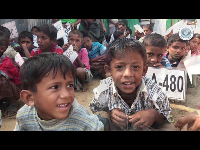 Братья Ингуши приехали для помощи Беженцам Бирмы(Мьянмы) » Freewka.com - Смотреть онлайн в хорощем качестве