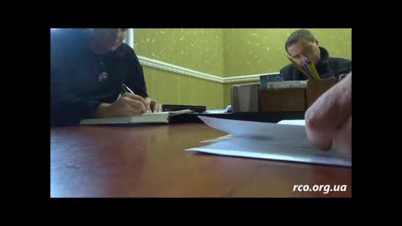 Начальник УПП в Одессе Рыбак Ю. В. появился на приеме граждан