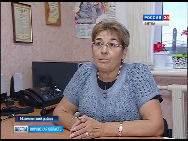 Проблемная дорога в селе Аджим Малмыжского района(ГТРК Вятка)