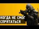 САМЫЕ УГАРНЫЕ ПРЯТКИ В CSGO!