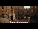Катерина Голицына - Одна на миллион (NEW 2017)