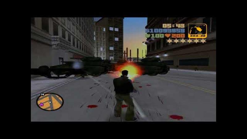 God Mode для GTA 3