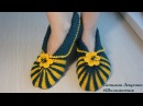 Мастер-класс СЛЕДКИЗЕФИРКИ Master class slippers Zefirka