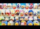 35 Киндер Сюрпризов, Unboxing Kinder Surprise Смешарики,Фиксики,Гадкий Я,Барби,Тролли,Маша и ...