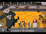Mультфильм Похождения бравого солдата Швейка The Good Soldier Shweik 2009