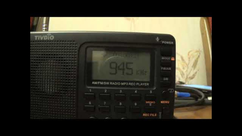945 kHz-China National Radio-Jiaohe City