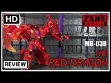 Fans Hobby MB-03B THE RED DRAGON Transoformers Beast Wars Transmetal 2 MEGATRON