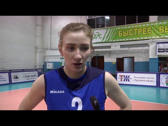 Ольга Микулина Никто не понимает почему проиграли