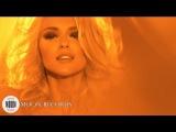 Дилайс - Самою святою (Full HD)
