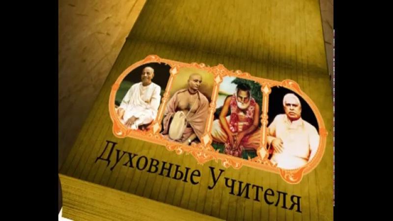Фильм Единая картина мира 2010