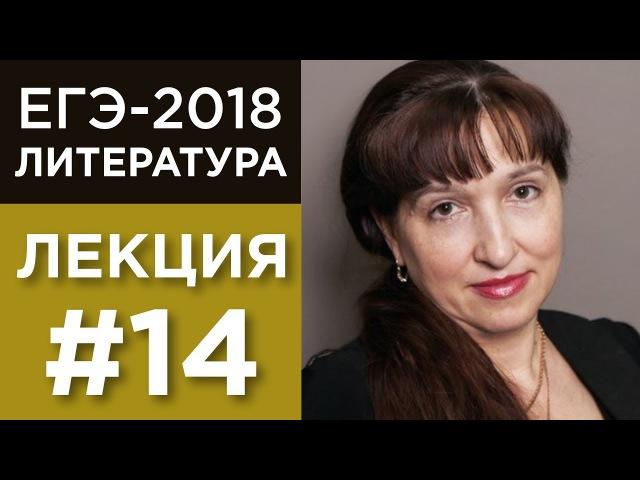 Лирика А.С. Пушкина (содержательный анализ произведений)   Лекция №14