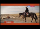 Орел и решка. СССР: Бишкек. Кыргызстан