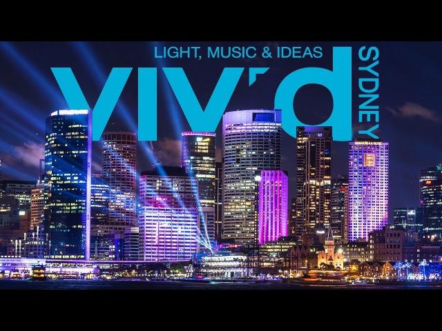 VIVID SYDNEY 2017 TIMELAPSE SHOWREEL | 4K |