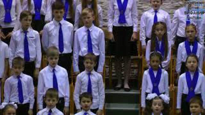 Хор ангелов ликует, детский хор 24.12.2017 ц.Вифания