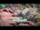 Жизнь таёжного геолога ROMB