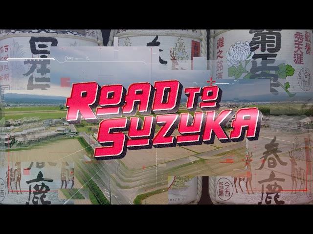 Road To Suzuka (SEASON FINALE)