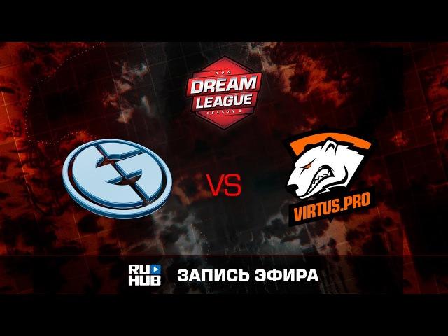 Evil Geniuses vs Virtus.pro - Game 2, Loser Bracket - DreamLeague Season 8 2017