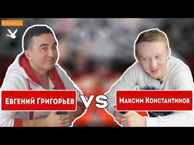 Чебоксарские шутки №3| Григорьев vs Константинов