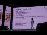 #46 МАРИЯ МЕДИЧИ  ЧАСТЬ 7 КОНГРЕСС ПРЕДПРИНИМАТЕЛЕЙ ОРИФЛЭЙМ
