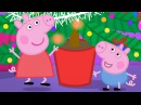 Peppa Pig Episodes - 12 Days of Christmas! - 12 DAYS OF PEPPAS CHRISTMAS 🎄