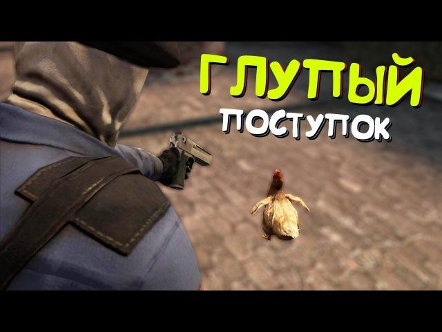 ЗАЧЕМ Я ЭТО СДЕЛАЛ?!   CS:GO (Dmitriy Landstop)
