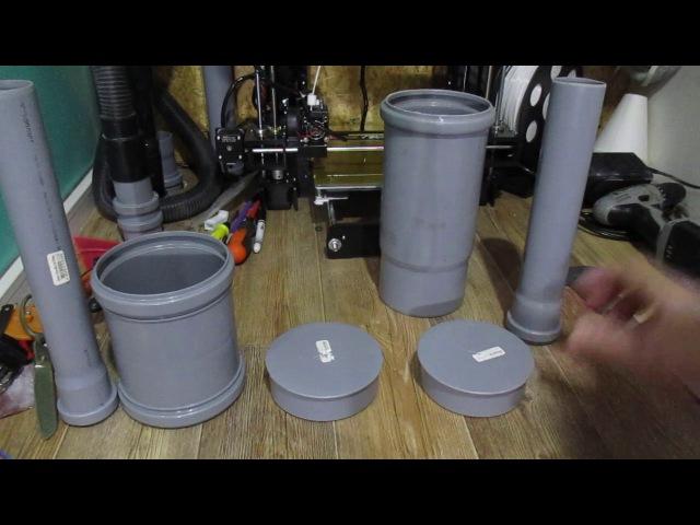 Циклон для пылесоса своими руками (Видеоинструкция)