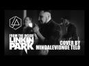 Mindalevidnoe Telo - From The Inside (Linkin Park cover) [2018]