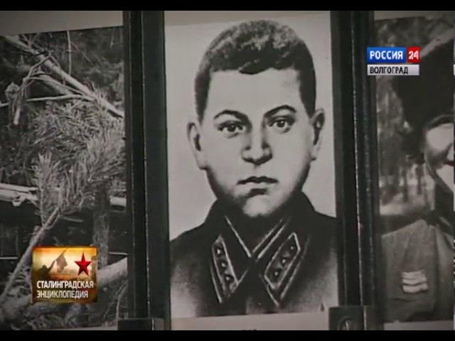 Сталинградская энциклопедия. Генерал-майор Исса Плиев