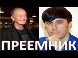 Максим Галкин о смерти Михаила Задорнова (11.11.2017)