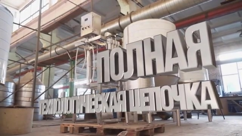 Craft brewery new solution for your business