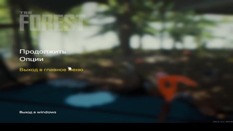 Live прохождение игр смотреть онлайн без регистрации