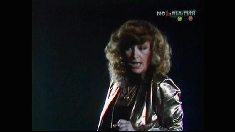 Алла Пугачева - Канатоходка (Новогодний аттракцион 1983)