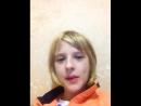 Вероника Белых Live