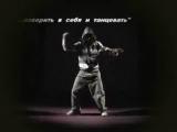 Mario Vazquez - Gallery (Instrumental)