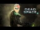 Возвращение на Ишимуру Dead Space 2 Часть 3