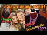 Бесплатный видео-урок по созданию счастливой семьи от Сергея Hell Yeah! ( Прохождение Mr.President! на Hell Play!)
