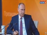 Путин отвечает на вопрос про налог на землю в Псковской области