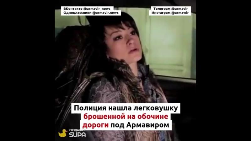 Армавирец напал на девушку-таксиста и угнал авто