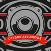 """установка автозвука в Москве """"Культура-Звука"""""""