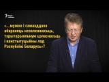 Якпа-беларуску «смирно» іякая мова мусіць быць убеларускім войску