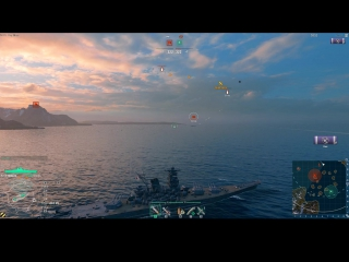 G.Z. Bomber Sound Test