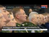 Путин: Российская армия внесла решающий вклад в разгром террористов в Сирии