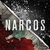 Сериал Нарко / Narcos