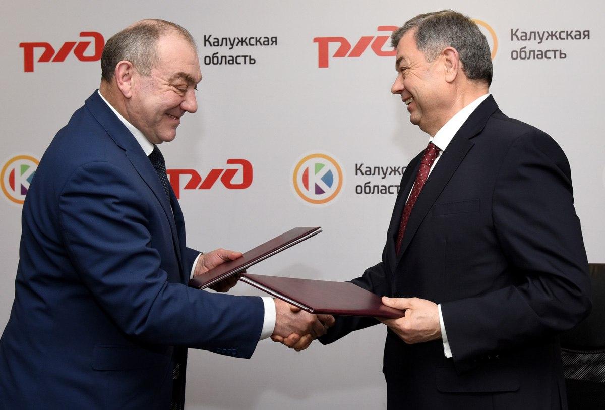 Наразвитие железной дороги вновом году истратят 800 млн руб.