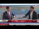 Об этом эфире программы «Особый взгляд» на телеканале «Крым 24» заявил продюсер и корреспондент филиппинского журнала «Travelife