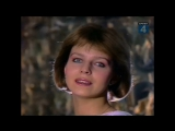 Картина любви - Наталья Ветлицкая и Павел Смеян 1986 год