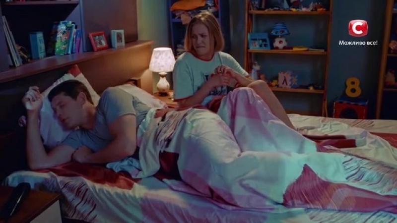 Когда жене не спится...(Отрывок из сериала: Когда мы дома).