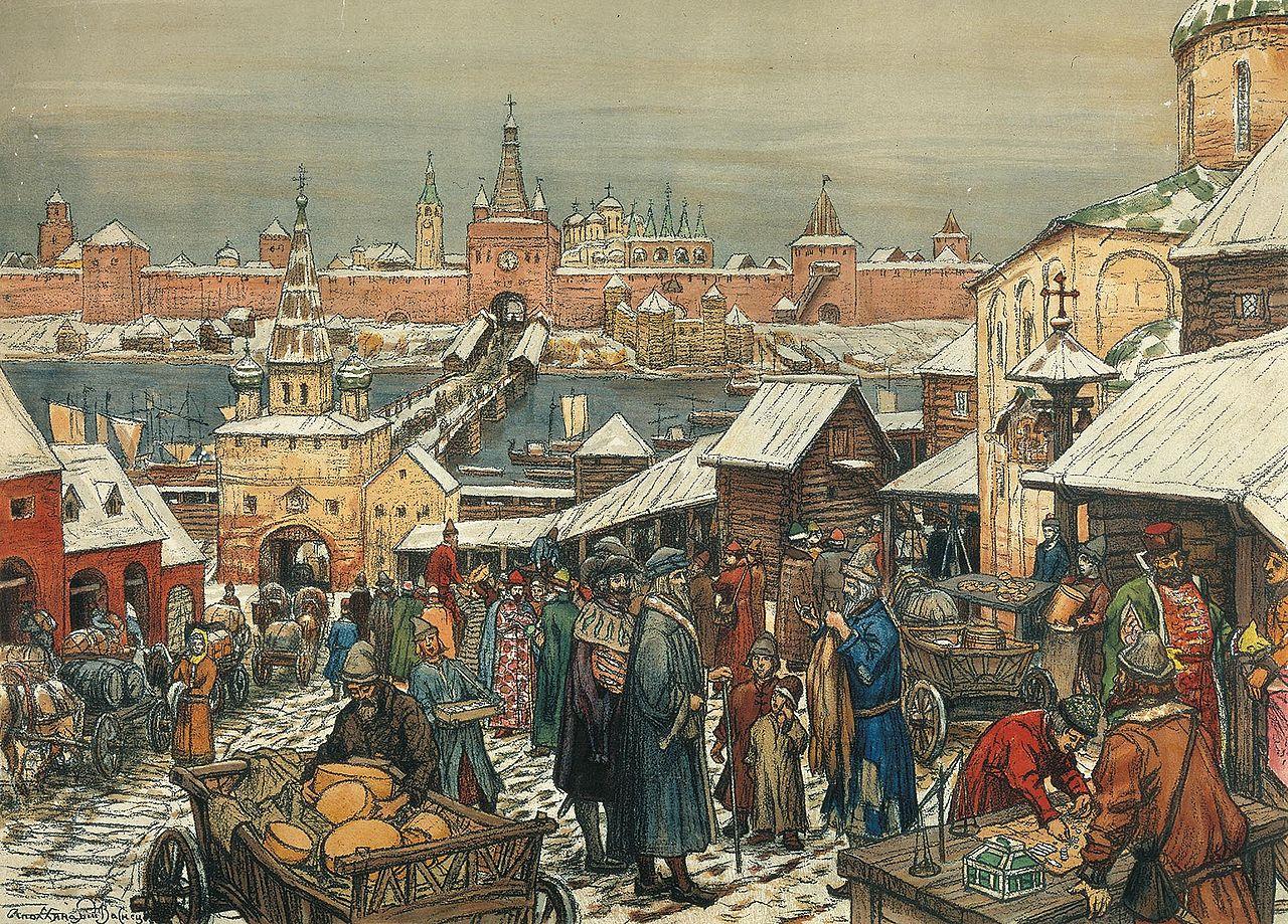 Рагунштейн А.Г. Регламентация немецкой торговли на Руси в XII–XV вв. (на примере Великого Новгорода)