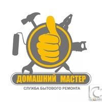 Домашний мастер в Севастополе (МАСТЕР НА ЧАС)